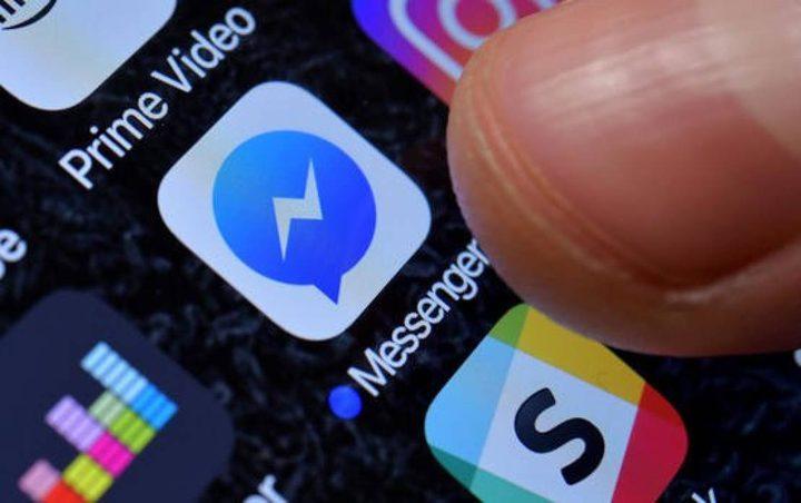 """لماذا يجب التوقف عن استخدام """"فيسبوك مسنجر"""" حتى العام المقبل؟"""