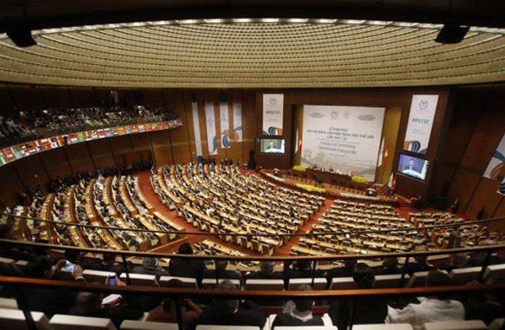 الاتحاد البرلماني الدولي يطالب باحترام قرارات الأمم المتحدة