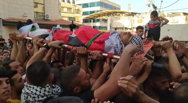 تشييع جثمان الشهيد حمايل إلى مثواه الأخير