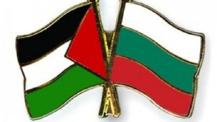بلغاريا تؤكد على أهمية تطبيق حل الدولتين