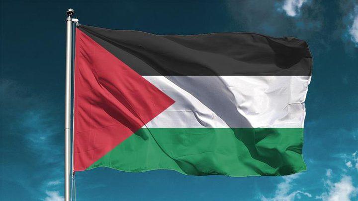 فلسطين تنضم إلى مبادرة شفافية العمل المناخي العالمية