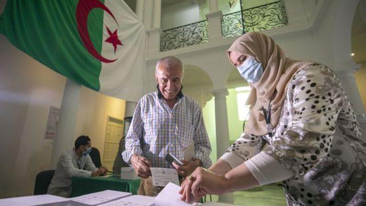 الجزائريون يواصلون التصويت في الانتخابات التشريعية