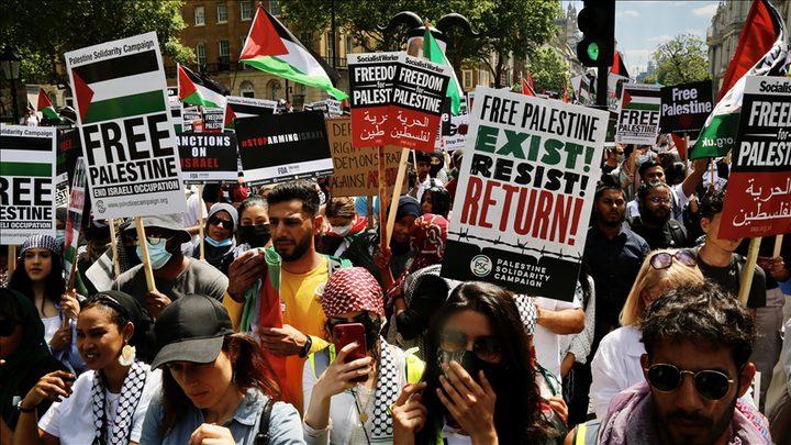 """مظاهرة في لندن تطالب قادة مجموعة السبع بوقف دعم  """"اسرائيل"""""""
