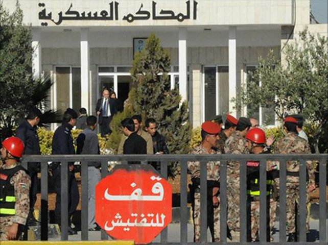 الأردن: باسم عوض الله والشريف حسن أمام المحكمة