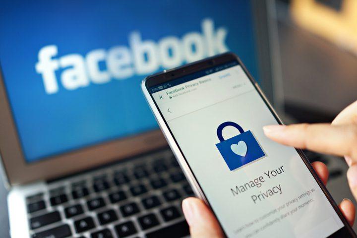طرق مثالية تكشف تعرض حسابك على فيسبوك للسرقة