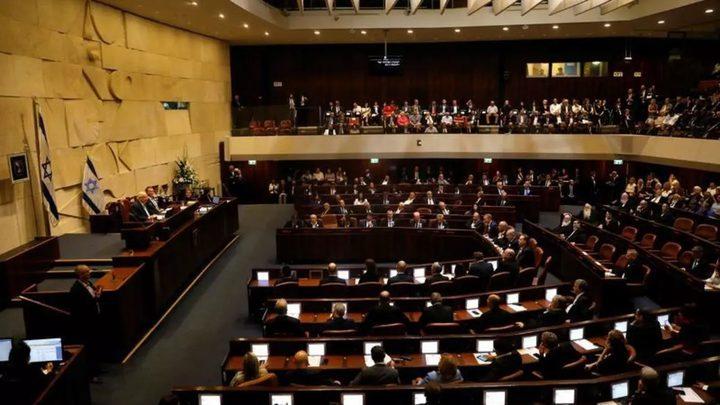 الكنيست يجمد البت في مقترحات مشاريع القوانين لمدة شهر