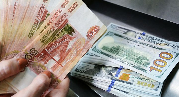 العملة الروسية ترتفع أمام الدولار واليورو