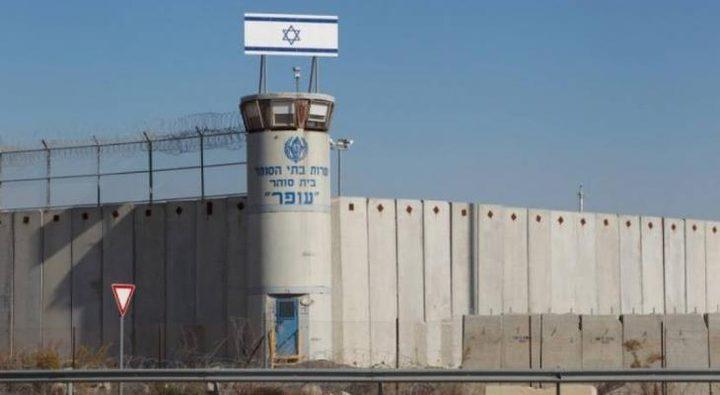 الإعلام العبري : قضاء الاحتلال يرفض تأجيل محاكمة نتنياهو