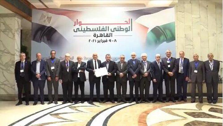فتوح: حوارات القاهرة لم تفشل