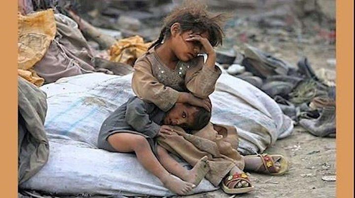 41 مليون شخص يواجهون خطر المجاعة حول العالم