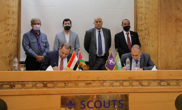 اتفاقية تعاون بين جمعية الكشافة الفلسطينية والمصرية