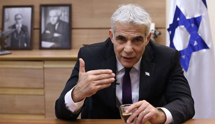 هآرتس: لابيد يسعى لتحسين العلاقة مع واشنطن والأردن والفلسطينيين