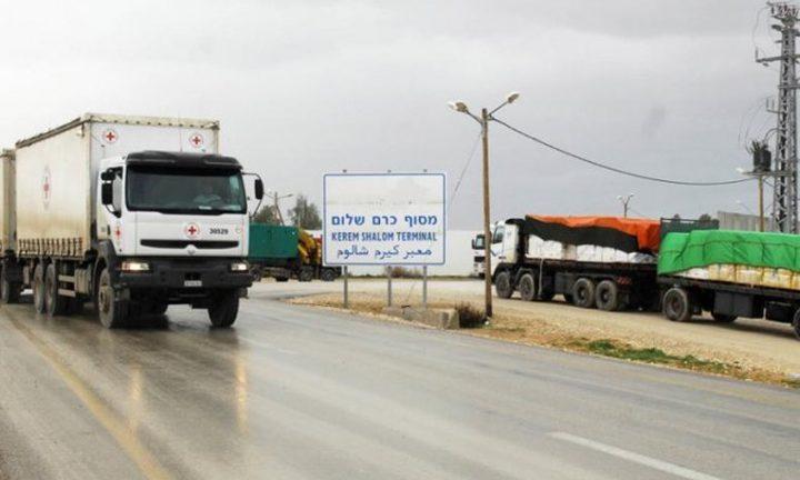 الشؤون المدنية: تسهيلات على معابر قطاع غزة