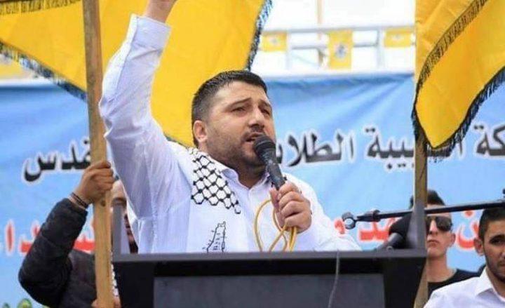 """الاحتلال يمنع أمين سر """"فتح"""" بالقدس من دخول الضفة 6 أشهر"""