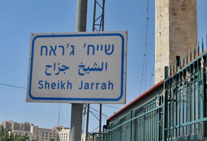 مستوطن يرش 4 طفلات بغاز الفلفل في حي الشيخ جراح