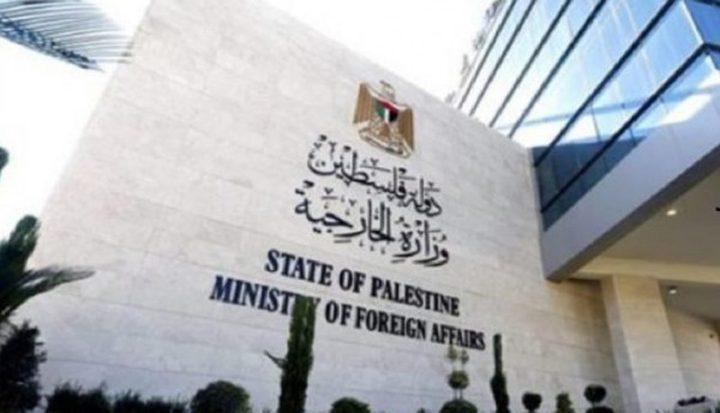 الخارجية:الجهود متواصلة مع الأردن لتسهيل اجراءات السفر