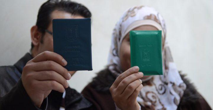 حكومة الاحتلال تؤجل التصويت على تمديد سريان قانون منع لم الشمل