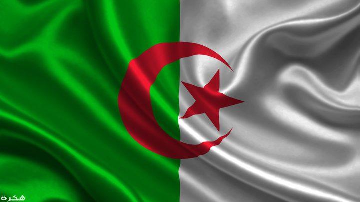 الجزائر تجدد دعمها لإقامة دولة فلسطينية مستقلة عاصمتها القدس