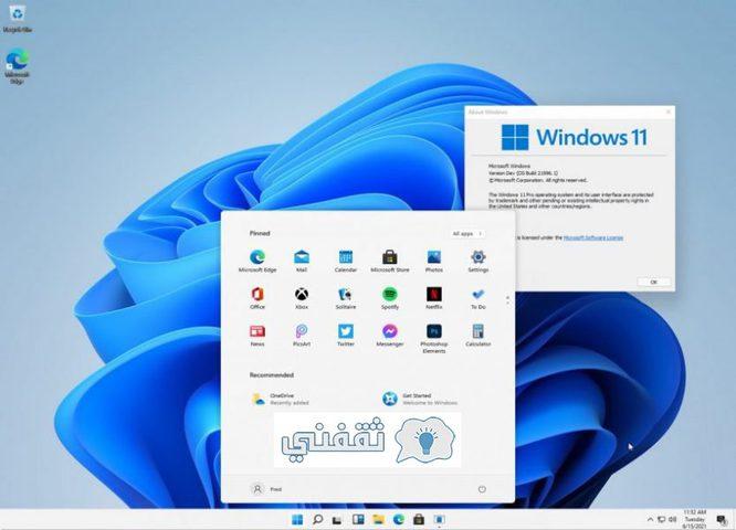 مايكروسوفت تطور نظام ويندوز 11 ليناسب الشاشات المتعددة