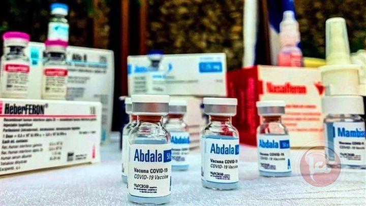 """كوبا تعلن عن فعالية لقاحها """"عبد الله"""" ضد كورونا بنسبة 92.28٪"""