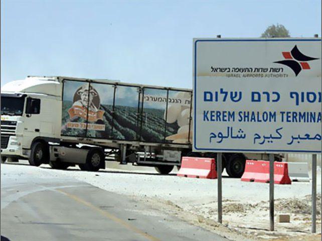 الحايك يدعو لفتح المعابر لإدخال المواد الخام إلى غزة