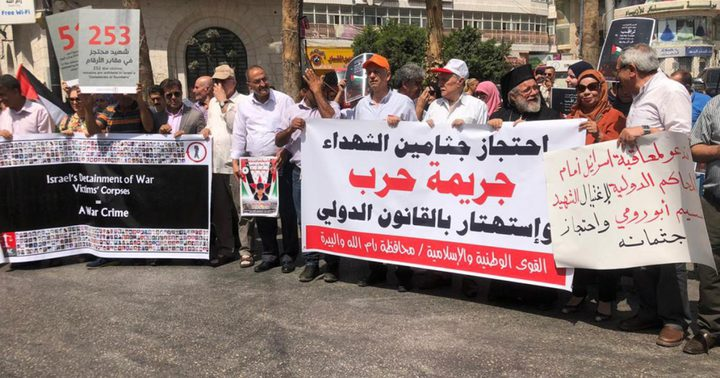 الاحتلال يعتدي على فعالية الشهداء المحتجزة جثامينهم في أبو ديس