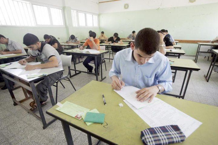 أكثر من 84 ألف طالب وطالبة يتوجهون لامتحان التوجيهي