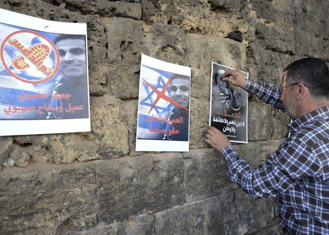 لبنان: السماح لعميل اسرائيلي بمغادرة البلاد