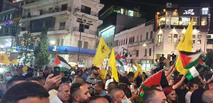 """""""فتح"""" تنظم مسيرة دعم للرئيس في رام الله"""