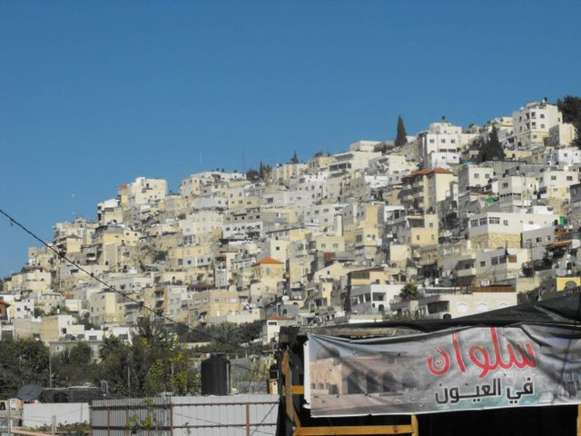 إنتهاء المهلة التي حددها الاحتلال لهدم حي البستان