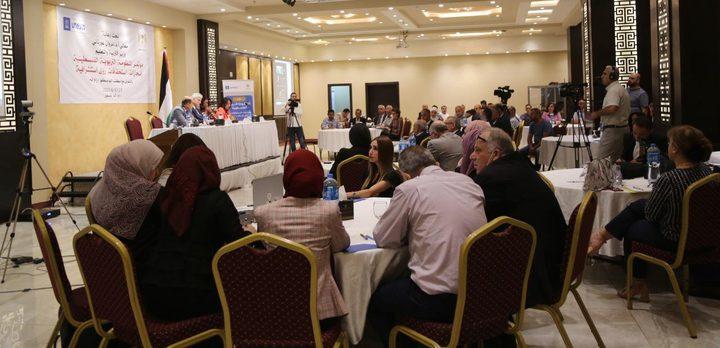 """اطلاق فعاليات مؤتمر """"تطوير المنظومة التربوية الفلسطينية"""""""