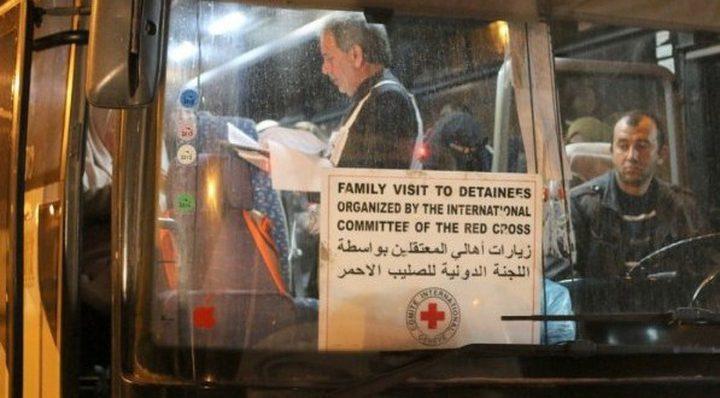 الصليب الأحمر يعلن استئناف زيارات الأسرى اعتباراً من الشهر المقبل