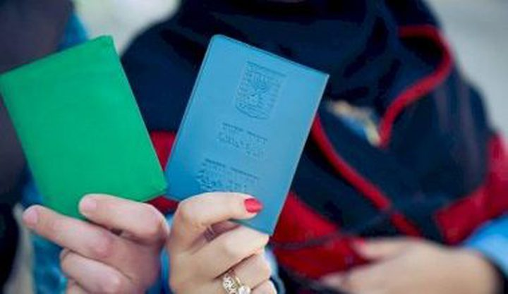 حكومة الإحتلال تؤجل التصويت على قانون منع لم شمل الأسر الفلسطينية