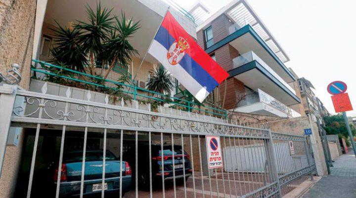 صربيا تتراجع عن نقل سفارتها إلى القدس