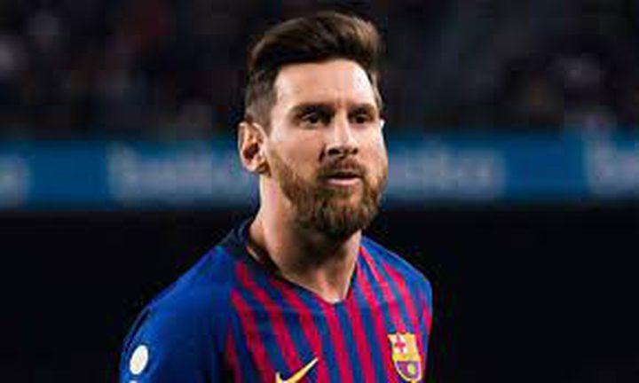 رسميا.. ميسي لم يعد لاعبا لنادي برشلونة