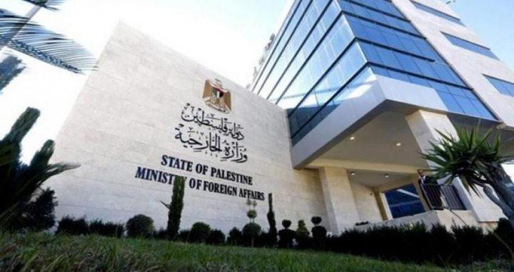 قوانين مهمة للمواطنين القادمين من بعض الدول الآسيوية ودول الخليج