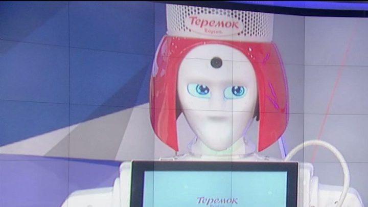 """""""ماروسيا"""" أول روبوت روسي يستلم المحاسبة"""