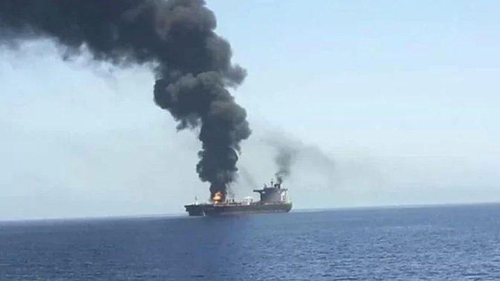 """استهداف سفينة شحن """"إسرائيلية"""" في المحيط الهندي واشتعال النار فيها"""