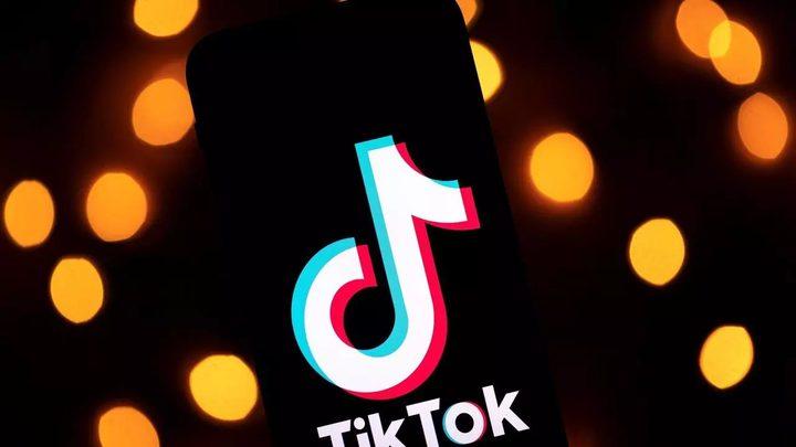 منصة تيك توك تتيح خدمة توثيق الفيديوهات