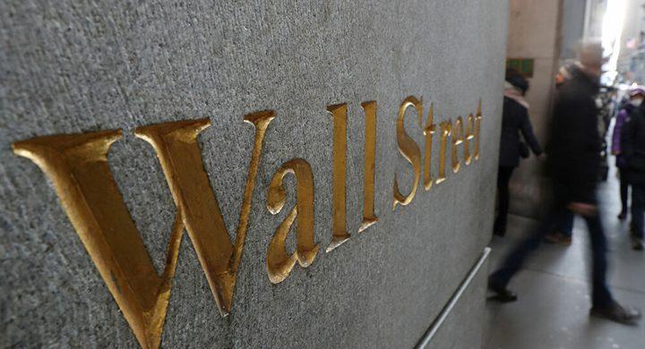 مؤشرات البورصة الأمريكية تبلغ مستويات غير مسبوقة