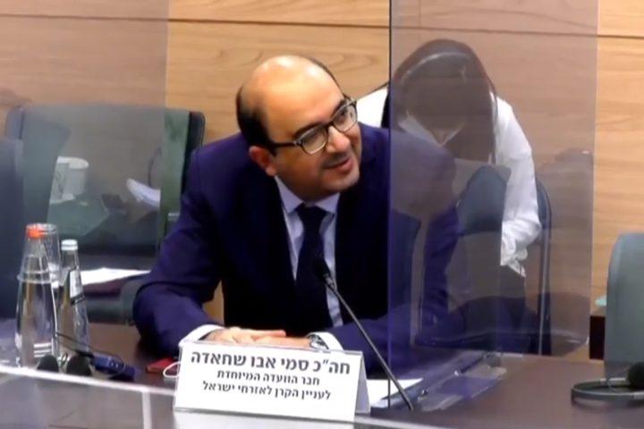 أبو شحادة يطالب الاتحاد الاوروبي بعرقلة تمرير قانون منع لم الشمل