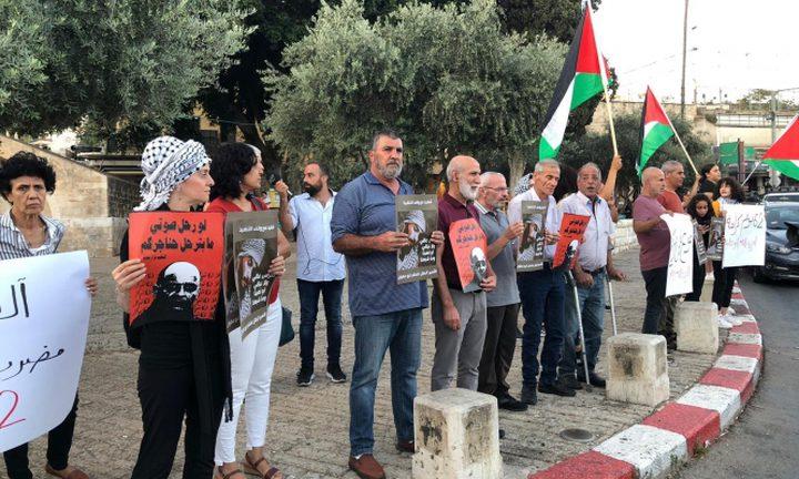الناصرة: وقفة إسناد للأسير أبو عطوان