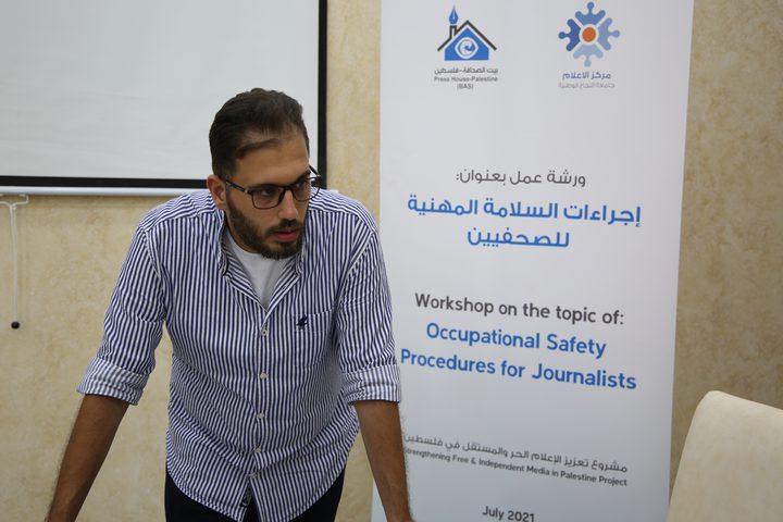 ورشة عمل حول إجراءات السلامة المهنية للصحفيين