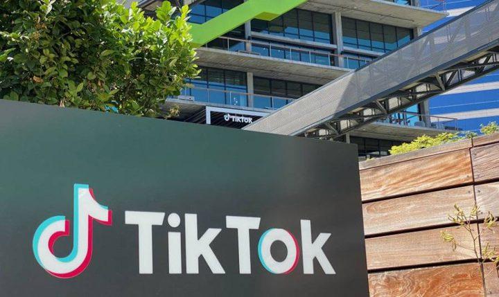 """""""تيك توك"""" تتيح الترشُّح للوظائف بتقديم سيَر ذاتيّة مصوّرة"""