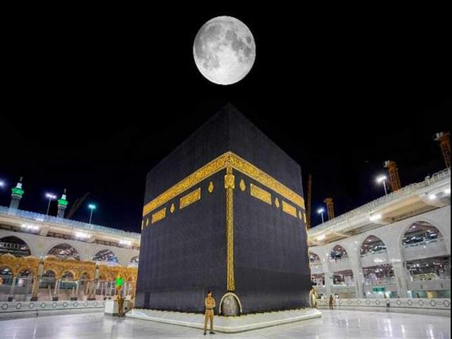 السعودية تعلن رسمياموعد أول أيام عيد الأضحى المبارك