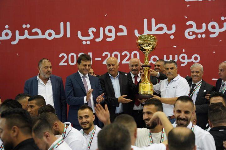 اتحاد الكرة ينظم حفل تتويج لبطل دوري المحترفين