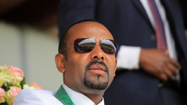 حزب أبي أحمد يفوز بمعظم المقاعد في انتخابات البرلمان بإثيوبيا
