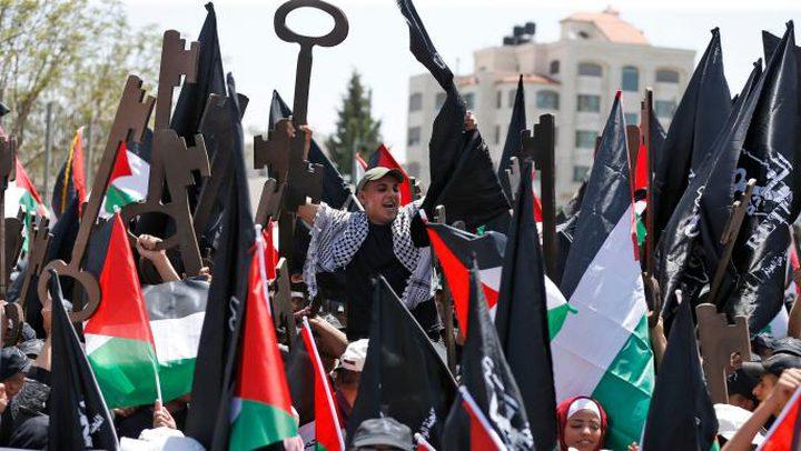 الإحصاء:  13.8 مليون شخص عدد الفلسطينيين حول العالم