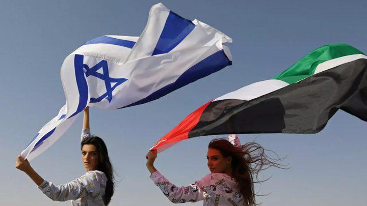 """الإمارات تفتتح سفارتها في """"إسرائيل"""" رسميا الأربعاء المقبل"""