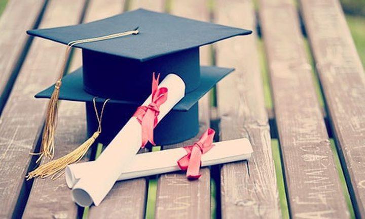 التربية والتعليم تُعلن عن منح دراسية في مصر وإندونيسيا